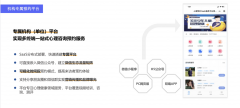 心理微信服务管理平台全新上线了